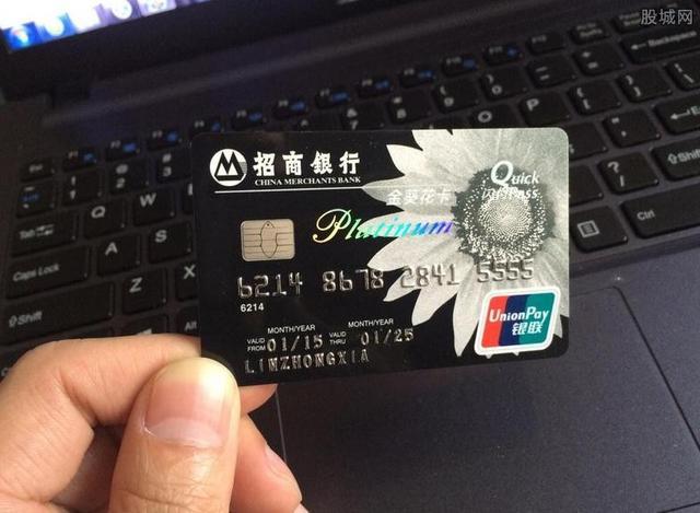 信用卡额度太低?六大招式让你提额畅通无阻!
